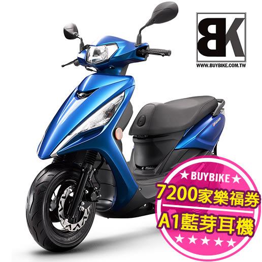 【抽Switch】新名流125 noodoe 2019 送7200家樂福券 藍芽耳機 丟車賠車(SJ25TC)光陽機車