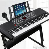 多功能電子琴61鍵鋼琴成人兒童初學者入門小女孩家用音樂器玩具88  YYJ夢想生活家