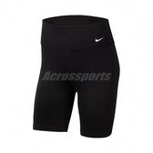NIKE 短褲 One Shorts 黑 白 女款 緊身 內搭 運動休閒 【ACS】 CU8897-010