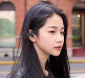 無線藍芽耳機迷你超小隱形x21/x9/x20運動跑步女生可愛入耳塞式開車  IGO