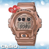 CASIO 卡西歐 手錶專賣店 GD-X6900GD-9 JF G-SHOCK 電子錶 日本版 橡膠錶帶 EL冷光照明 閃動響報
