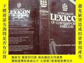 二手書博民逛書店LONGMAN LEXICON OF CONTEMPORARY