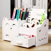 多功能筆筒韓國創意卡通小清新學生辦公文具桌面擺件可愛小收納盒  夢想生活家
