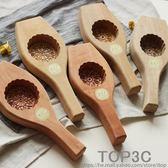 加深款廣式月餅蛋黃豆沙南瓜糕點手工饅頭梨木質烘焙模具「Top3c」