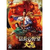 【PC遊戲】信長之野望 ‧ 大志 《繁體中文版》