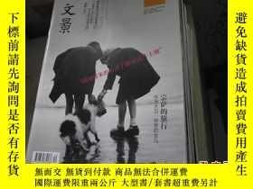 二手書博民逛書店Lens罕見視覺 雜誌 2013年12月號Y18429 Lens
