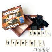 密碼游戲桌游卡牌休閒聚會桌面游戲中文版成人益智玩具棋牌【潮咖地帶】