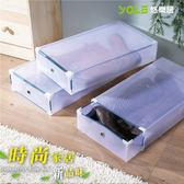 【YOLE悠樂居】組合式收納鞋盒-長靴(4入)#1325036
