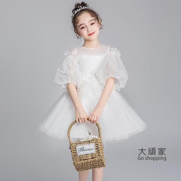 花童禮服 公主裙 女童晚禮服公主裙蓬蓬紗小孩花童婚紗兒童演出服高貴洋氣白色秋冬