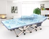 摺疊床單人午休床午睡床摺疊躺椅辦公室便攜簡易行軍床家用 ATF  ATF伊衫風尚