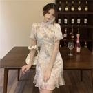 旗袍 旗袍夏季2021新款復古中國風氣質荷葉邊辣妹穿搭連身裙女溫柔裙子 非凡小鋪