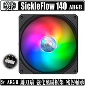 [地瓜球@] Cooler Master SickleFlow 140 ARGB 14公分 風扇 鐮刀扇 水冷扇 冷排扇