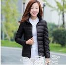 羽絨服黑色冬季新款短款女士大碼立領輕薄羽絨棉服修身韓版棉襖工裝棉衣 雲朵走走