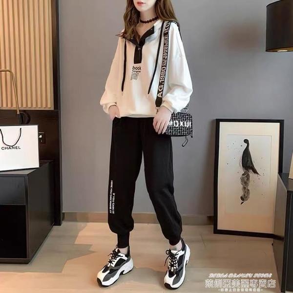 長袖運動套裝 時尚純棉運動套裝女春秋學生韓版寬鬆顯瘦衛衣休閒兩件套潮跑步服 萊俐亞