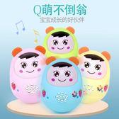 不倒翁 兒童不倒翁故事機寶寶益智玩具0-1歲小孩3-6-12個月音樂早教 2色