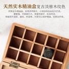 精油盒 阿芙純手工精油盒 精油收納盒15...