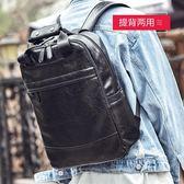 男士韓版雙肩包潮流背包電腦包時尚學生旅行包休閒男包PU皮質書包【奇貨居】