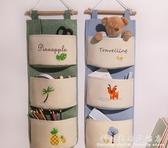 大容量牆掛式布藝門後收納掛袋 懸掛式掛牆上儲物掛兜壁掛置物袋 科炫數位