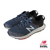 New balance Fresh Foam 灰藍色 織布 4E楦 運動慢跑鞋 男款 NO.B1101【新竹皇家 MTARISB1】