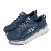 Skechers 慢跑鞋 Max Cushioning Premier Paragon 厚底 深藍 男鞋【ACS】 220078NVY