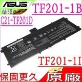 ASUS TF201-1B 平板電池(原廠)-華碩 C21-TF201D,TF201-1B047A,TF201-1B087A,TF201-1B088A,TF201-1I102A