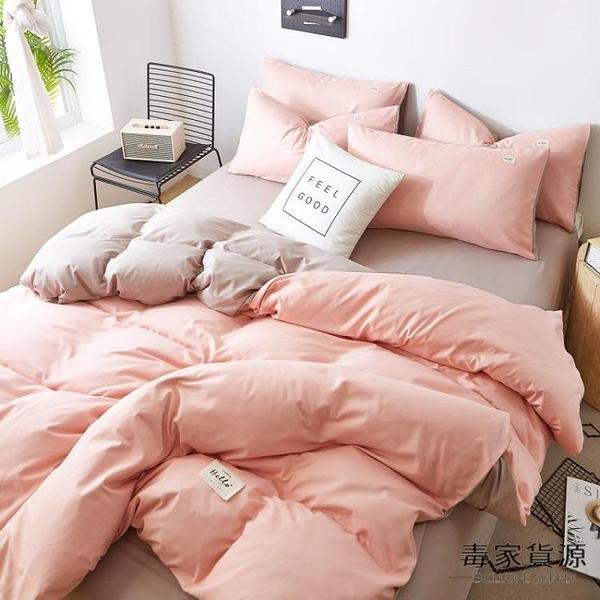 北歐風純棉 床罩被套組 四件套床單人雙人床上用品寢室床品套件【毒家貨源】