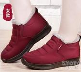 老北京布鞋女冬季中老年媽媽老人老太太防滑保暖加絨奶奶大碼棉鞋  京都3C