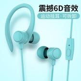 入耳式耳機耳機入耳式oppo原裝vivo手機蘋果6華為通用電腦k歌直播有線女 玩趣3C