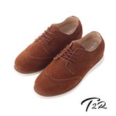 【韓國T2R】時尚經典布洛克麂皮男款內增高休閒鞋 ↑6cm 咖啡(5600-0243)