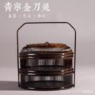 竹編手提小竹籃二層酒店送餐點心小吃茶道具收納創意竹編織工藝品 Lanna YTL