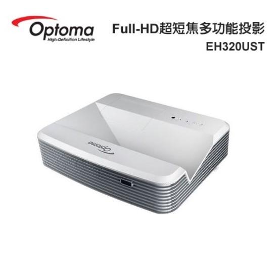 (福利品) Optoma 奧圖碼 EH320UST 超短焦多功能投影機 EH-320UST