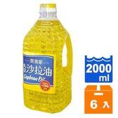 大統益 美食家 大豆沙拉油 2L (6入)/箱