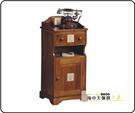 {{ 海中天休閒傢俱廣場 } } G-39 摩登時尚 客廳系列 315-6 磁磚電話櫃