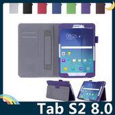 三星 Tab S2 8.0 T710/715 手托支架保護套 牛皮紋側翻皮套 商務簡約 插卡 平板套 保護殼