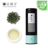 【京盛宇】 罐裝原葉茶–清香梨山烏龍