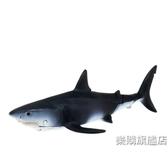 動物模型多美安利亞仿真野生海洋動物模型819950兒童男孩鯊魚玩具