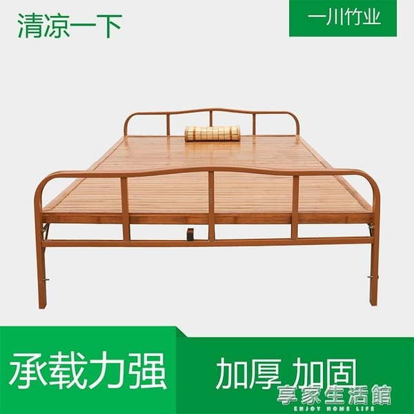 竹床折疊床單人床午休家用辦公室1米1.2米成人出租房簡易行軍涼床-享家生活館 YTL
