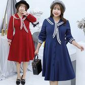 中大尺碼~海軍風少女裙長袖洋裝(XL~4XL)