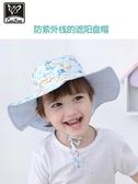 兒童防曬帽大帽檐遮臉寶寶遮陽帽夏季薄款男童女童漁夫帽嬰兒帽子 滿天星
