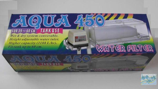 {台中水族}  特級18L揚水馬達上部可伸縮過濾槽1.5尺(39-60cm缸可用)    特價