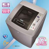 SANLUX台灣三洋 洗衣機 17公斤超音波單槽洗衣機 SW-17NS5