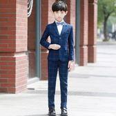 禮服 兒童西裝套裝春款禮服男韓版童裝禮服男童西服igo 晶彩生活