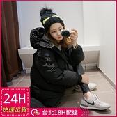 【現貨免運】梨卡 - 小中大尺碼M-3XL情侶款羽絨棉外套大衣100%正韓代購中長版外套A817-2