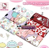 日本正版 Sanrio三麗鷗人物系列 凱蒂貓 美樂蒂 iPhone 5C 手機殼-64300701