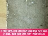 二手書博民逛書店古代預測著作罕見孔聖枕中記(內有一張套紅符) 文明堂藏板Y5138 孔聖