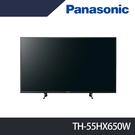 【Panasonic 國際牌】55型4K聯網液晶顯示器+視訊盒 TH-55HX650W