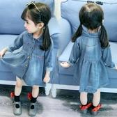 女童牛仔洋裝 兒童裝2歲女寶寶秋季連身裙3小女孩春秋牛仔裙子4女童韓版秋裝 艾維朵
