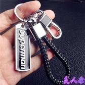 鑰匙扣個性鑰匙扣可刻字男女士創意汽車鑰匙鏈合金腰掛件-『美人季』