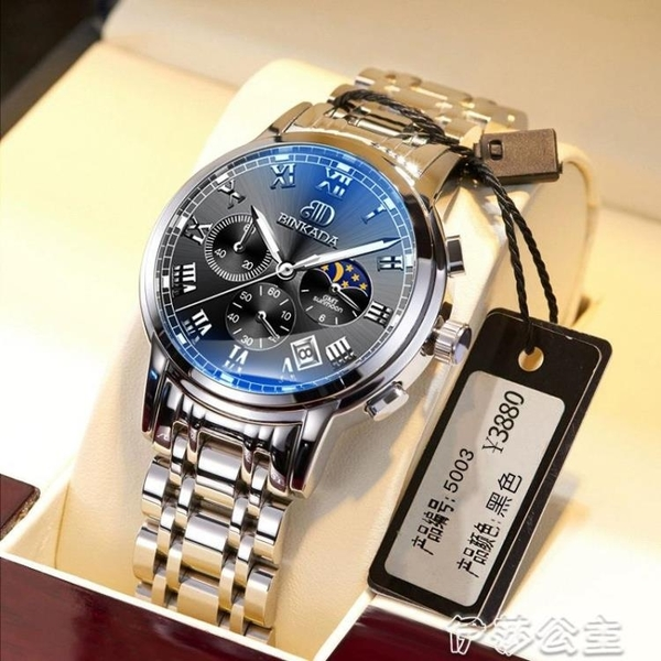 手錶 賓卡達名牌霸氣手錶瑞士石英錶訂製全自動非機械錶watch