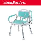 【Sunlus】三樂事扶手收折式軟墊洗澡...